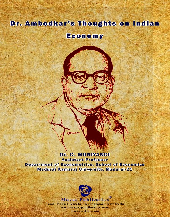Dr. Ambedkar's thoughts on Indian Economy